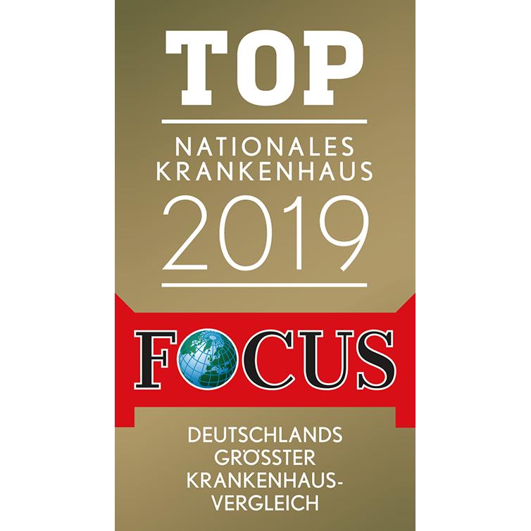 Список лучших клиник по версии журнала Фокус