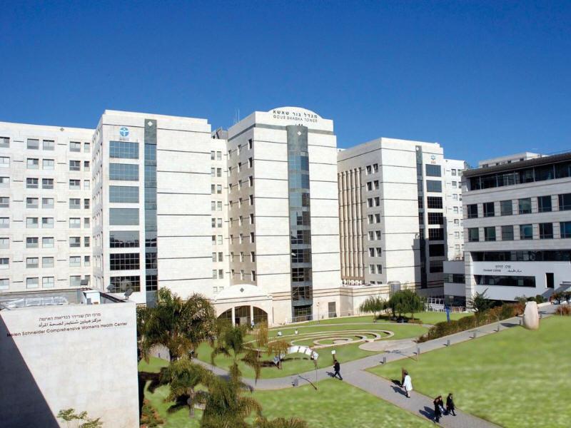Yitzhak Rabin Medical Center (Beilinson Hospital)