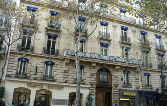Клиника пластической хирургии Champs-Elysées