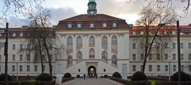 Немецкий кардиологический центр в Берлине (DHZB)
