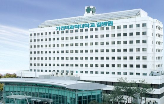 Медицинский центр Гиль при университете Гачон (Южная Корея)