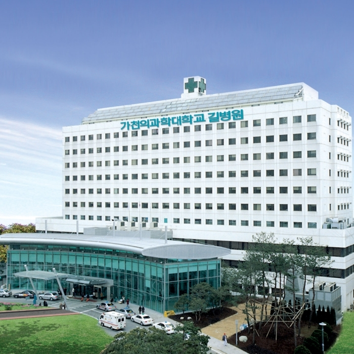 Медицинский центр Гиль при университете Гачон