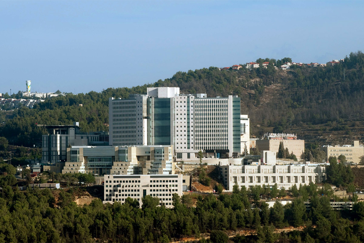 Hadassah Medical Center in Israel