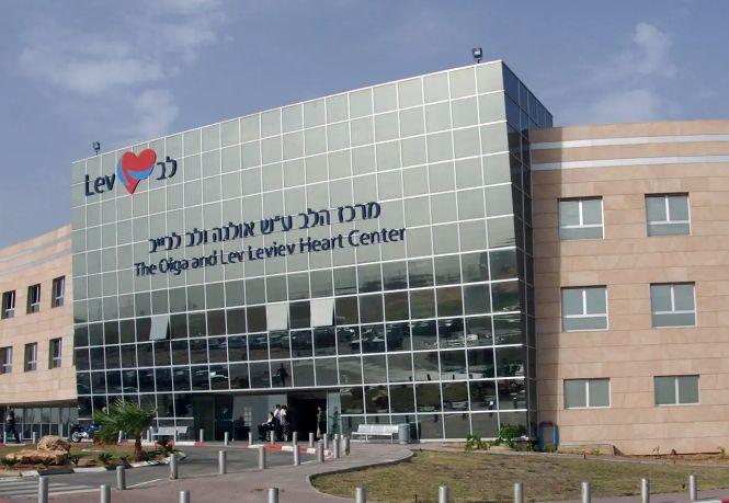 Медицинский центр Шиба (Sheba Medical Center)