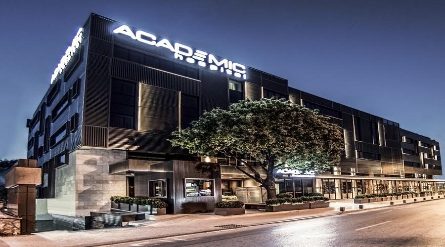 Частный Академический Госпиталь (Academiс Hospital)