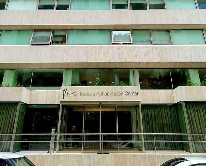 Реабилитационный центр Никосии (NRC)