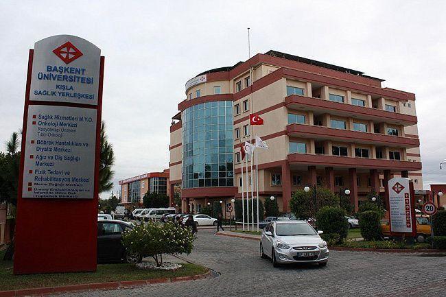 Университетская Клиника БАШКЕНТ (Baskent University Hospital)