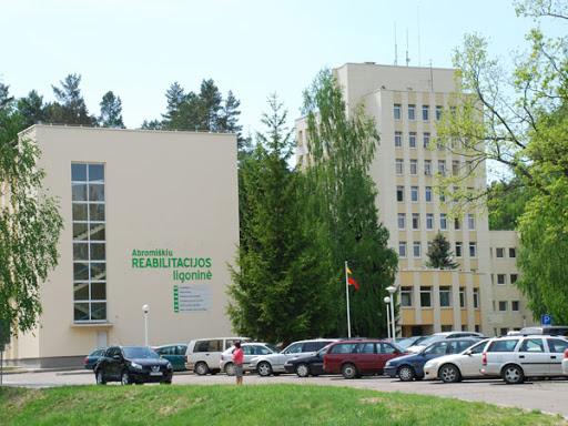 Реабилитационный центр Абромишкес (Abromiskes Rehabilitation Center)