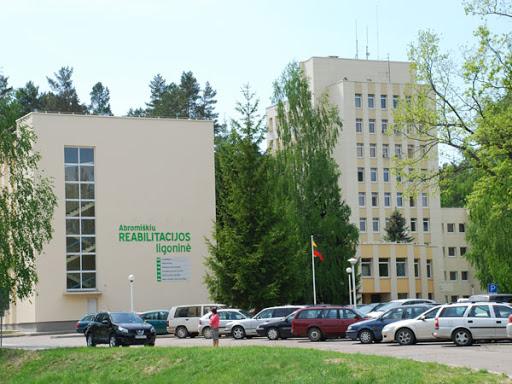 Реабилитационный центр Абромишкес (Abromiskes Rehabilitation Center)