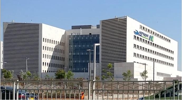 Клиника Ассута (Assuta)