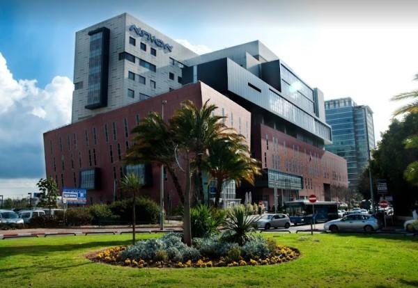 Медицинский Центр Мигдаль Медикал (Migdal Medical)