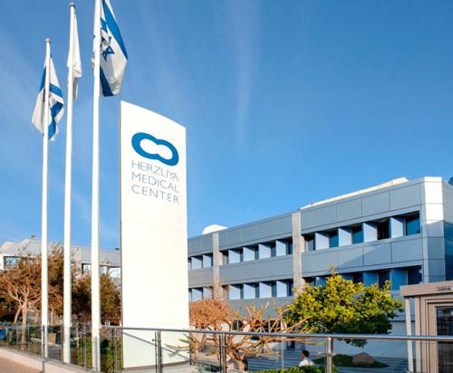 Герцлия Медикал Центр (Herzliya Medical Center)